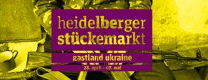 Heidelberger Stückemarkt 2017
