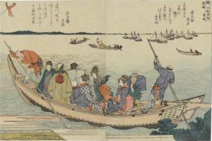 Hokusai Grafik in der Staatsgalerie Stuttgart